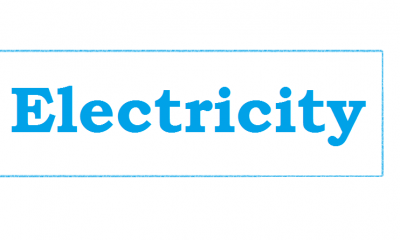 Heating Effect of Electric Current | Electricity |